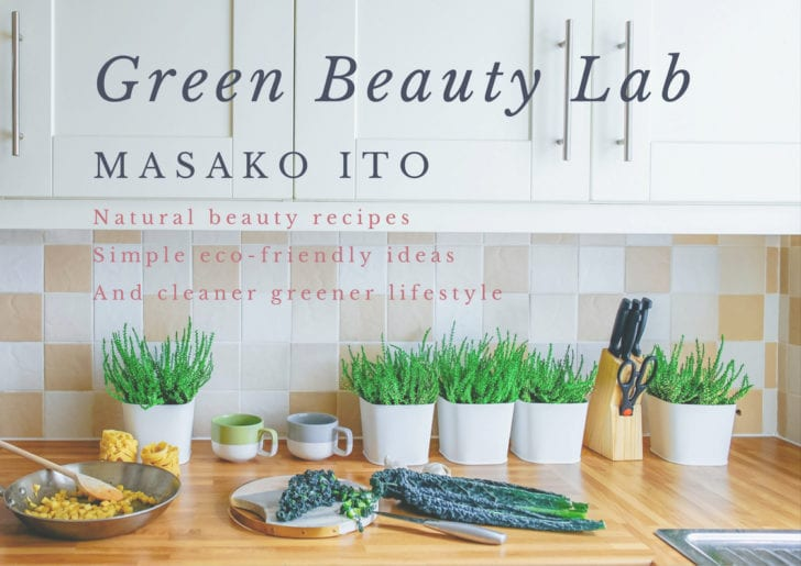 Green Beauty Lab
