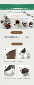 Coffee Sugar Scrub Recipe