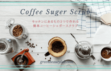 Coffee Suger Scrub