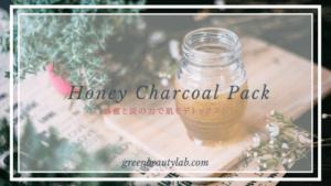 Honey Charcoal Pack